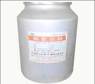 China Powder For Oral APIs Aspirin Dl Lysine Acetylsalicylate 99.5% Purity supplier