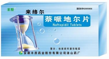 GMP Certified Naftopidil Tablets Pharmaceutical Tablets Medicine Grade