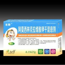 GMP Amoxicillin and Clavulanate Potassium Powder For Oral Medicine Grade