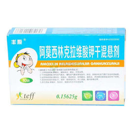 Dry Suepension Powder For Oral Pharmaceutical Grade Amoxicillin And Potassium Clavulanate