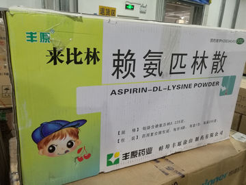 China Antipyretic Analgesics GMP Certified DL Lysine Aspirin Powder factory