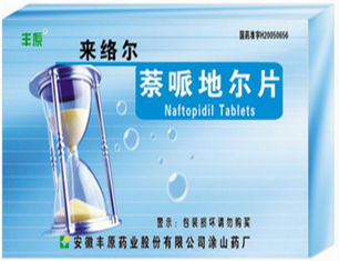 Cardiovascular Naftopidil Tablets To Relieve The Symptoms Of Urinary Obstruction