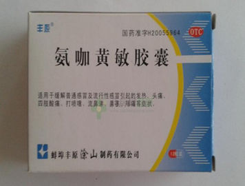 China BBCA Paracetamol And Caffeine Atificial Cow - Bezoar And Chlorphenamine factory