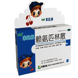 China Medicine DL- Lysine Aspirin Powder BBCA Brand Taste Slightly Acidic factory