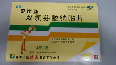 External Use Transdermal Patch Medicine Grade Diclofenac Sodium Patch