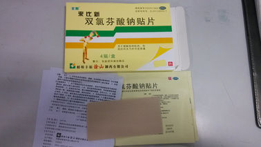 BBCA Transdermal Patch Analgesic Use Diclofenac Sodium Patch