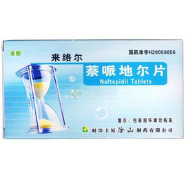 China GMP Certified Naftopidil Tablets Pharmaceutical Tablets Medicine Grade factory