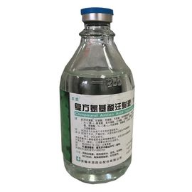 Compound Amino Acid Injection 17AA/18AA