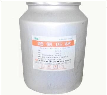 Powder For Oral APIs Aspirin Dl Lysine Acetylsalicylate 99.5% Purity