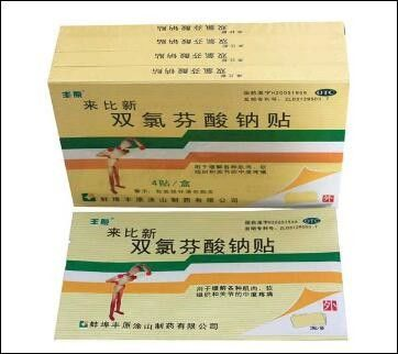GMP Certified Diclofenac Sodium Transdermal Patch / Diclofenac Patch supplier