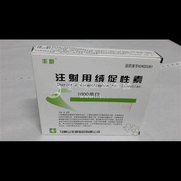 Vials Packing Injection Human Chorionic Gonadotropin HCG For Velvet