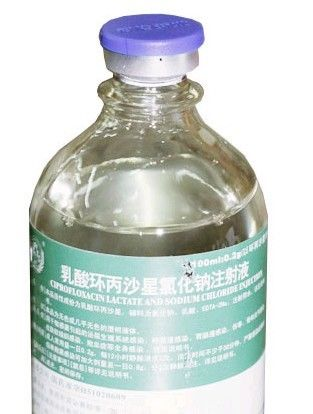 Ciprofloxacin Lactate Pharmaceutical Injection 100ml / Glass Bottle supplier