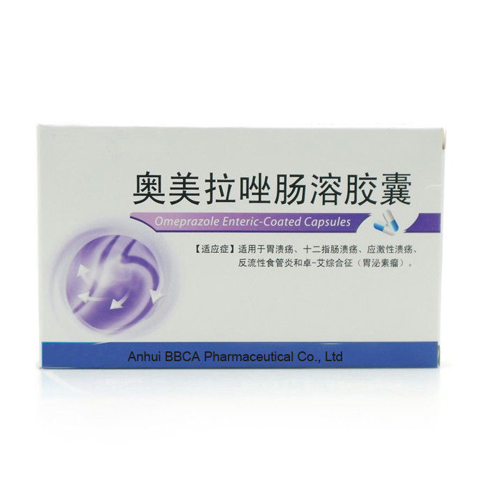 Pharmaceutical Capsules GMP Certified Omeprazole Enteric coated Capsules supplier