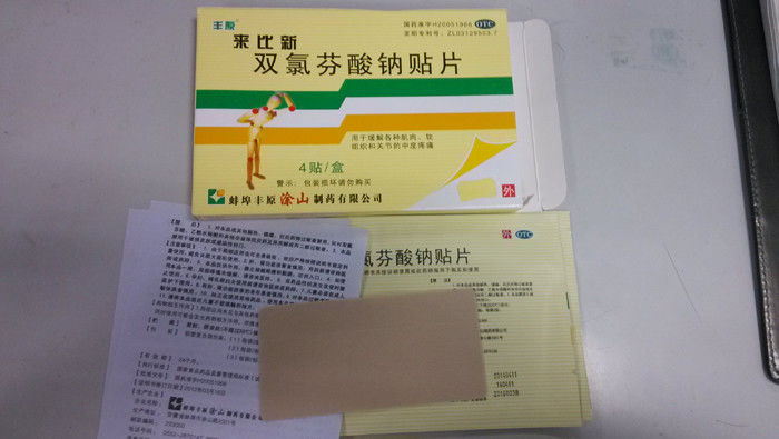 BBCA Transdermal Patch Analgesic Use Diclofenac Sodium Patch supplier