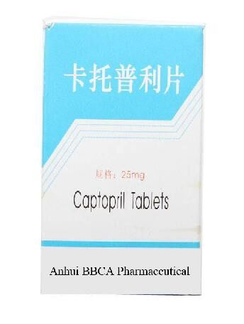 Cardiovascular Drugs / Captopril Tablet C9H15NO3S Coated With Sugar supplier