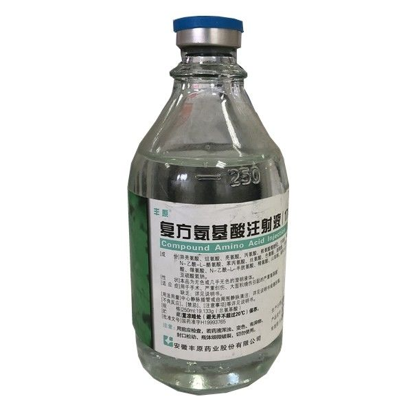 Medicine Grade 250ml 500ml Compound Amino Acid Injection 17AA/18AA GMP supplier